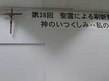 a0142083_20174820.jpg