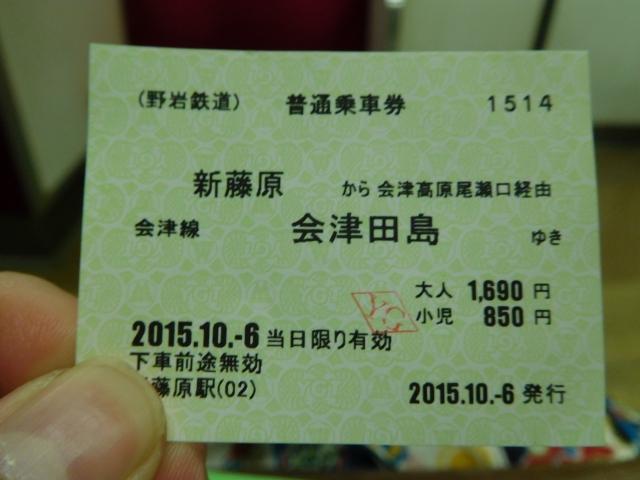 b0013293_01762.jpg