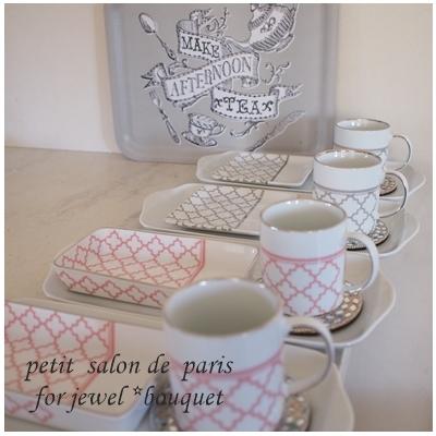 jewel *bouquet様オーダー作品 モロッカン&プラチナ TEATIMESET _a0230197_13120416.jpg