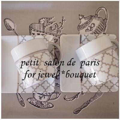 jewel *bouquet様オーダー作品 モロッカン&プラチナ TEATIMESET _a0230197_13123025.jpg