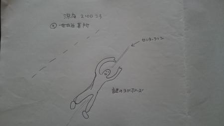 d0154099_22483152.jpg