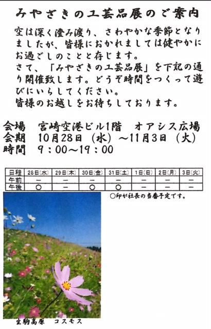 b0172502_1113172.jpg