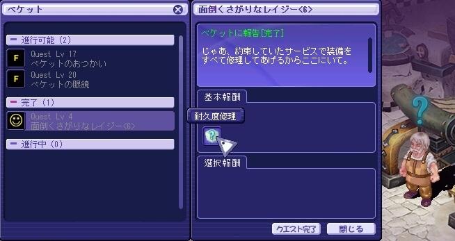 a0329207_18364184.jpg