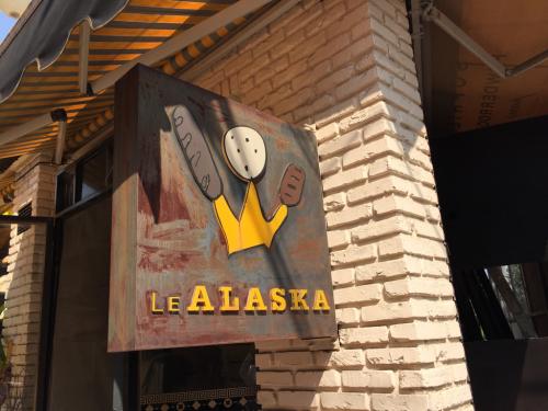 15年SWソウル  11★LE ALASKAのスマイルパンで朝食_d0285416_22550934.jpg