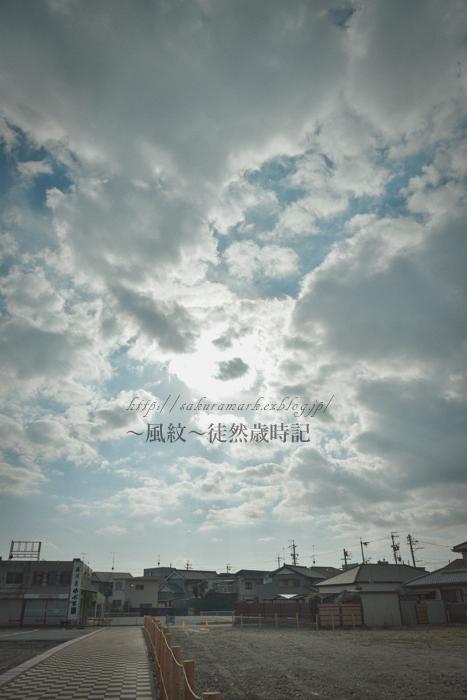 更地からみる空。_f0235723_21471362.jpg