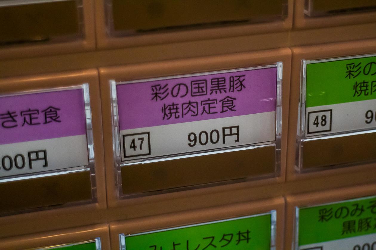 b0295234_21235157.jpg