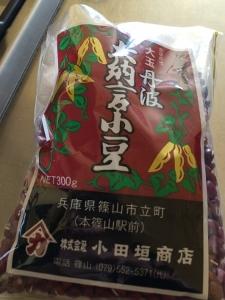 小豆を炊く_a0059035_14204157.jpg