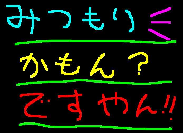 f0056935_19413544.jpg