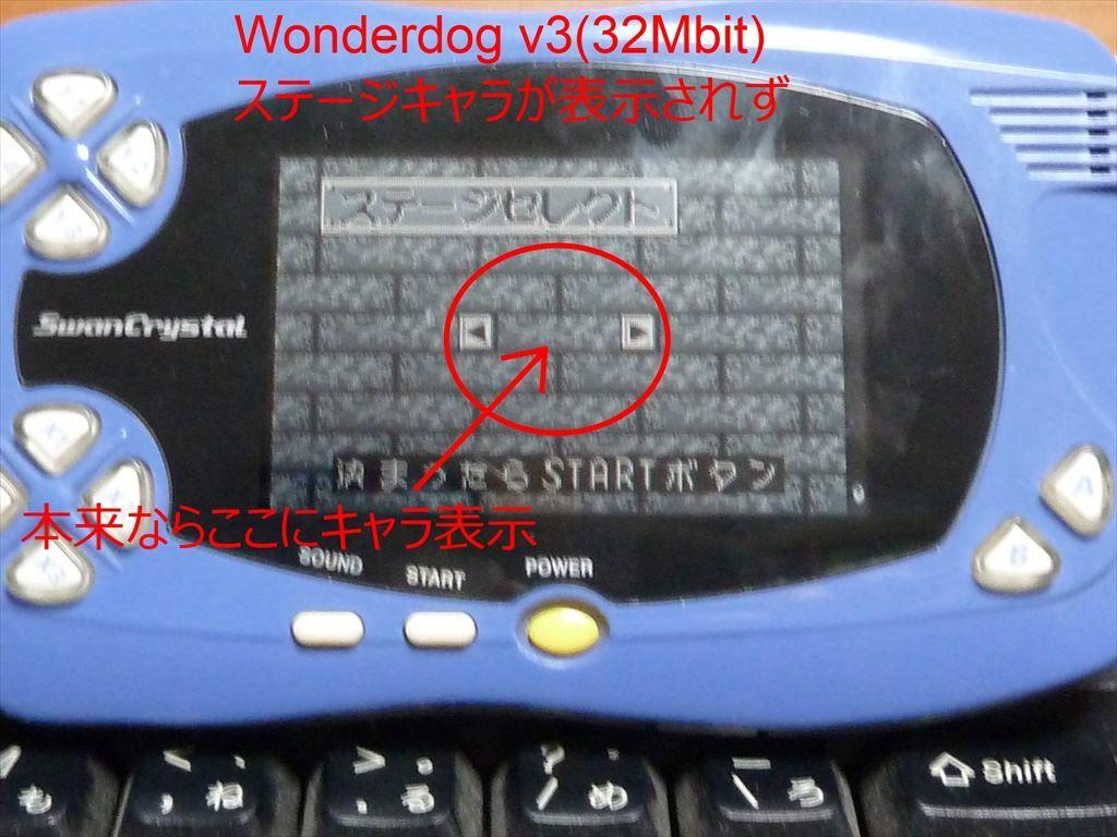 c0323442_21563992.jpg