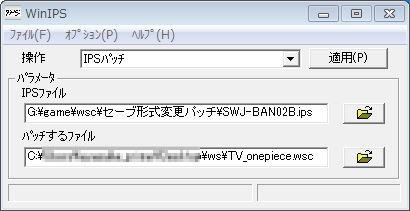 c0323442_22015019.jpg