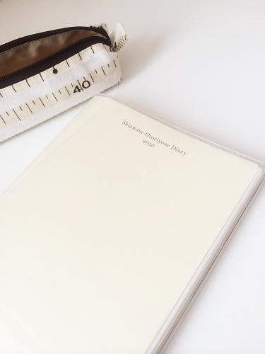 【事務局より】男性でも『幸せおとりよせ手帳』を使ってもOK?_f0164842_15243519.jpg
