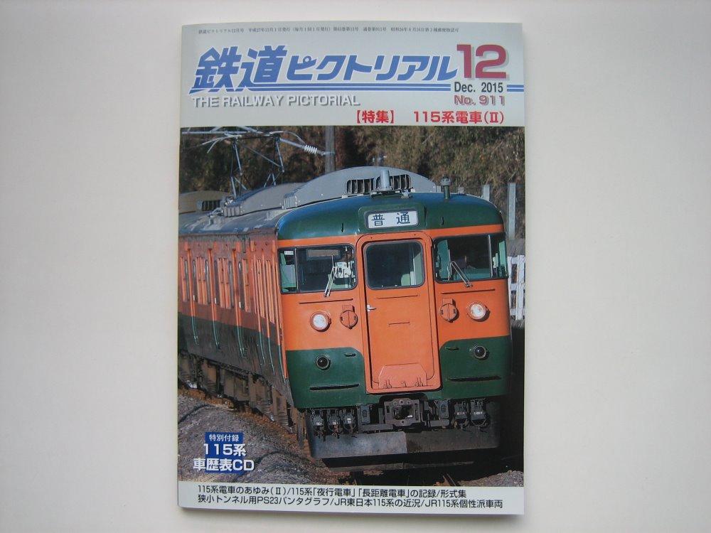 鉄本&KATO Assyパーツ購入_e0120143_22543048.jpg