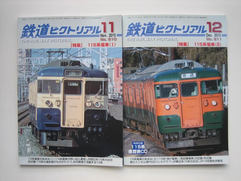 鉄本&KATO Assyパーツ購入_e0120143_22544921.jpg