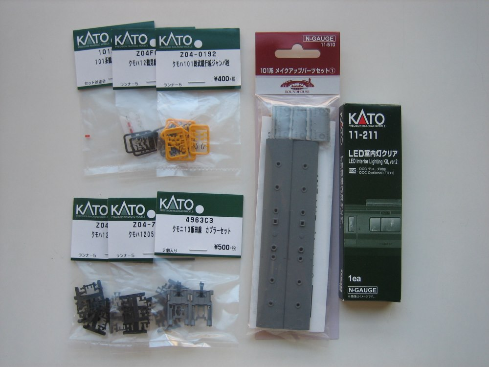 鉄本&KATO Assyパーツ購入_e0120143_22545745.jpg