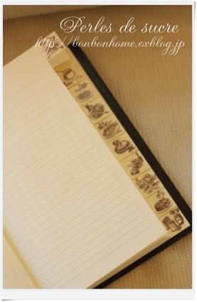 自宅レッスン お道具箱(小) ペーパーズホルダー トレイ サティフィカ レシピ帳_f0199750_16512640.jpg