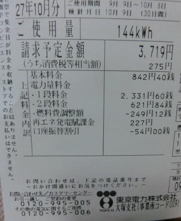 b0193480_15531044.jpg