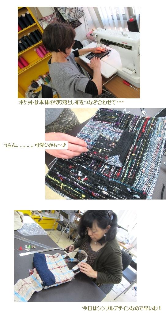 c0221884_2002325.jpg