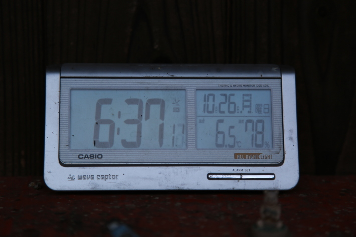 c0358784_19524359.jpg