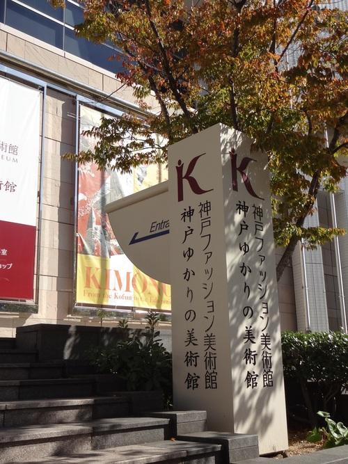 日本衣裳絵巻   ――卑弥呼から篤姫の時代まで         _d0159384_17521989.jpg