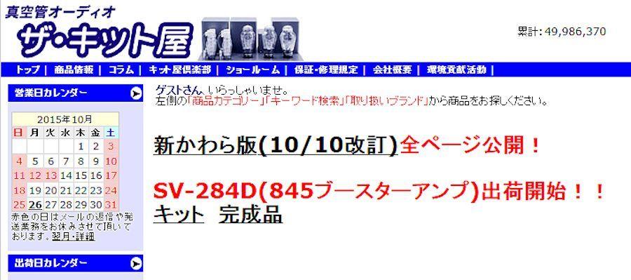 b0350085_18134760.jpg