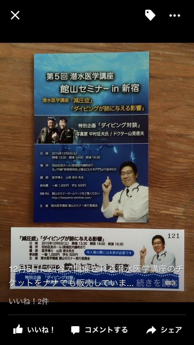 10月26日 宮川湾でフォトダイブ_f0151886_185040.jpg