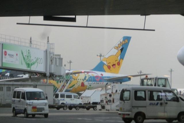 ANAポケモンラッピング飛行機羽田空港にて・・・可愛い飛行機_d0181492_17281264.jpg