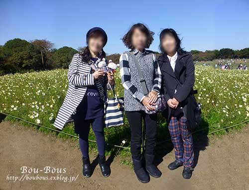 秋の昭和記念公園 その1_d0128697_242154.jpg