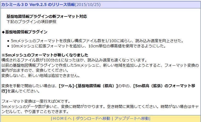 b0013099_15415148.jpg