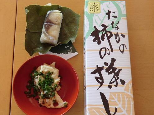 神奈川みやげもの市場2015 in 羽田_e0154400_19352932.jpg