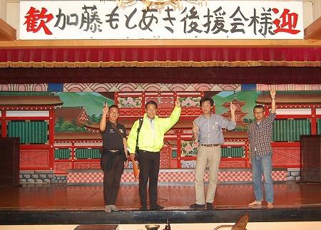 下田への後援会バスツアー行ってきました!_d0050503_661524.jpg