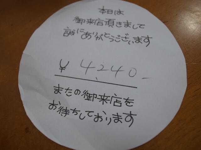 f0197703_16175393.jpg