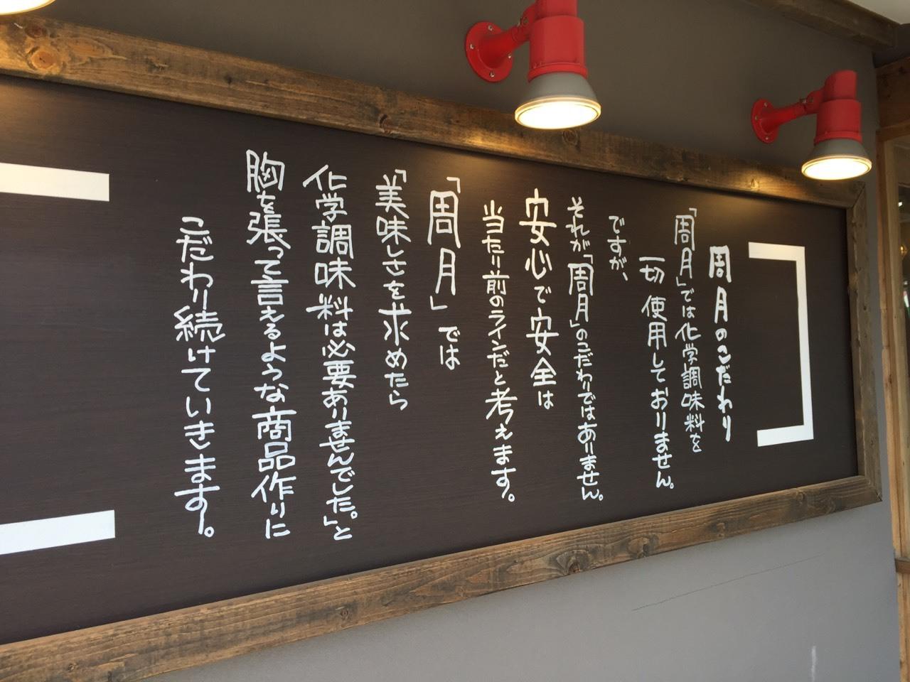 ラーメン放浪記 13_e0115904_15081279.jpg