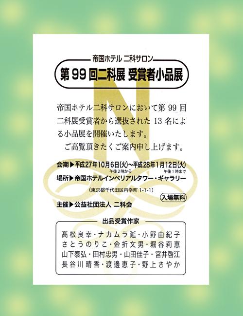 b0066906_17201536.jpg
