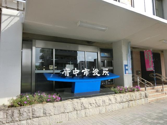 府中市(東京都)の全国初の取組み 道路や並木の点検、補修、清掃、剪定等を「包括管理委託」_f0141310_747373.jpg