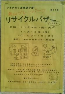 f0140927_22403043.jpg