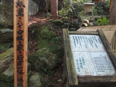 「山中温泉俳諧句碑」巡り⑩芭蕉堂から黒谷橋へ_f0289632_19193899.jpg