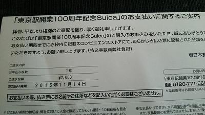 f0087933_16182188.jpg