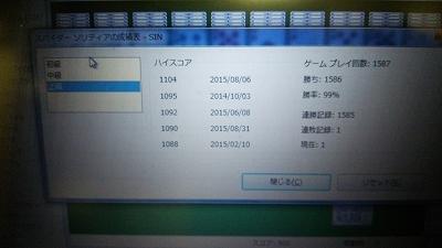 f0087933_19450100.jpg
