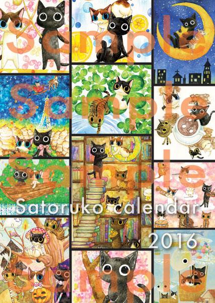 2016年カレンダーどうぶつ愛護フェスティバルより発売開始です☆_e0044139_21355829.jpg