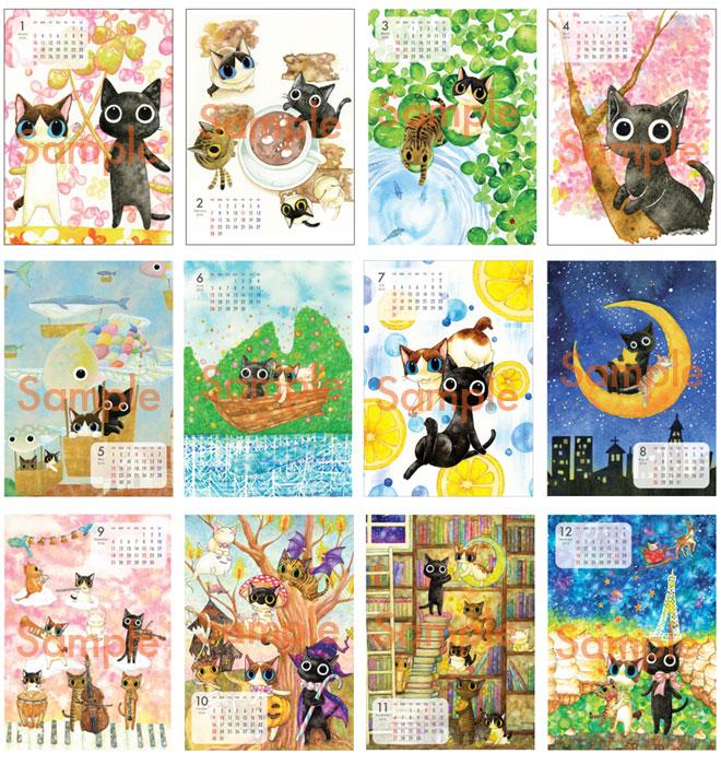 2016年カレンダーどうぶつ愛護フェスティバルより発売開始です☆_e0044139_2136297.jpg