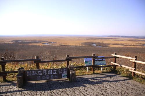 恒例・秋の湿原パトロール行ってきた 10月27日_f0113639_16113531.jpg