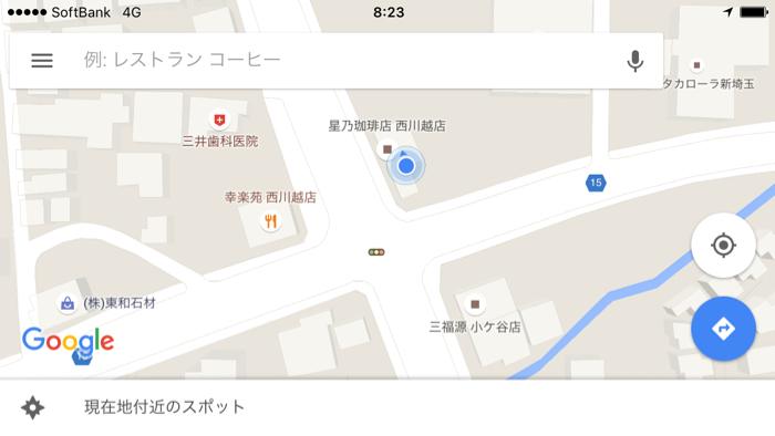 b0136045_08474043.jpg