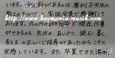 ピアノ指導☆自分で・・_d0165645_2011923.jpg