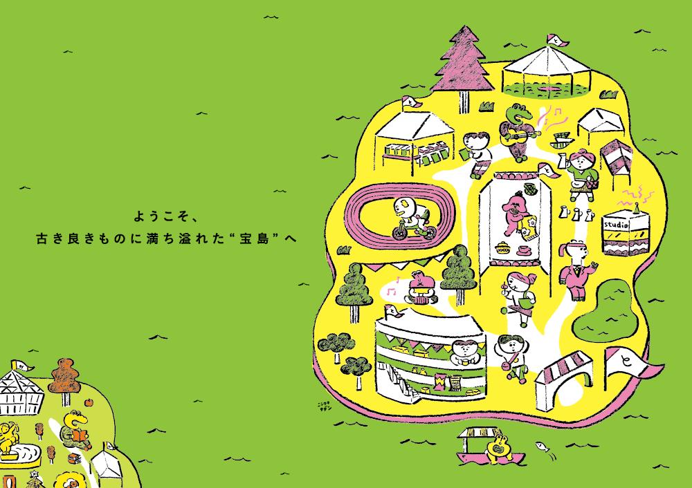 東京蚤の市 / 2015. atelier coinのスタッフ募集について。_f0068850_12172683.png