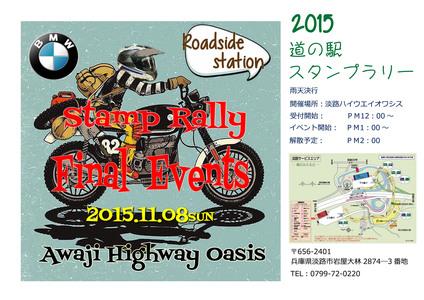 水曜ツーリング OHV限定/青蓮寺・曾爾_e0254365_2042211.jpg
