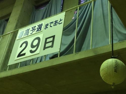 松山_c0000970_08422403.jpg