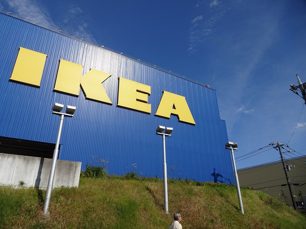 IKEA 三郷~大陶器市 in 和光樹林公園&凄い月_d0061678_2342111.jpg
