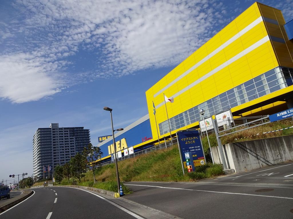 IKEA 三郷~大陶器市 in 和光樹林公園&凄い月_d0061678_2342214.jpg