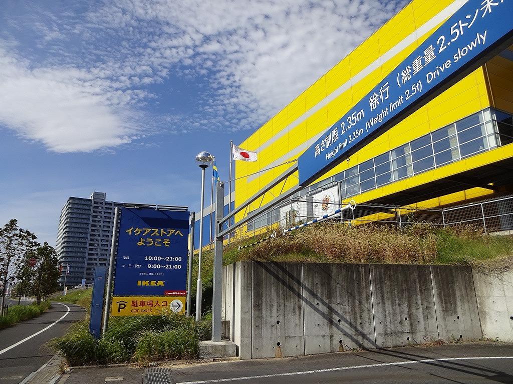 IKEA 三郷~大陶器市 in 和光樹林公園&凄い月_d0061678_2350402.jpg