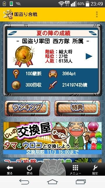 b0048879_2357362.jpg